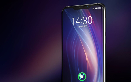 Meizu представила недорогой смартфон X8