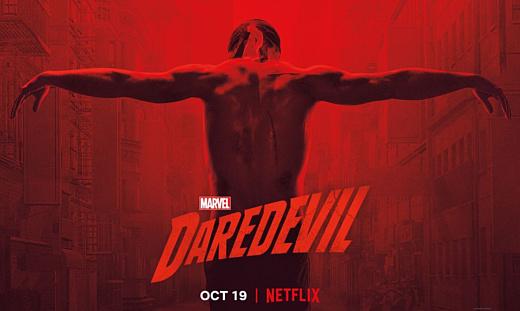 Третий сезон «Сорвиголовы» выйдет на Netflix 19 октября