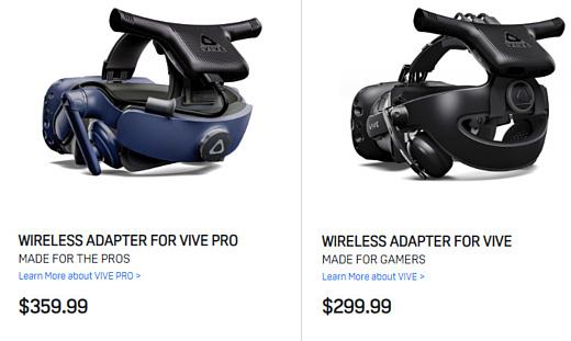 HTC начала продажи беспроводного адаптера для VR-шлемов Vive