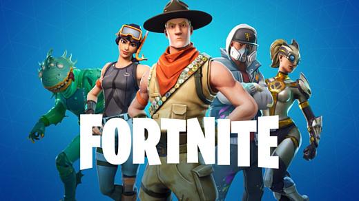 Sony позволит игрокам с PlayStation играть в Fortnite с игроками с других платформ