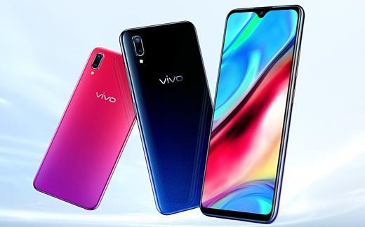 Vivo выпустила недорогой мобильник Y93