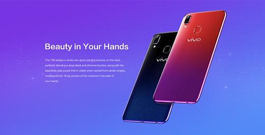 Vivo представила бюджетный смартфон Y95