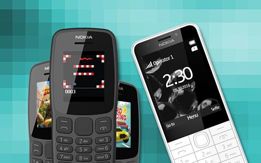 HMD Global обновила недорогие фичерфоны Nokia 106 и 230