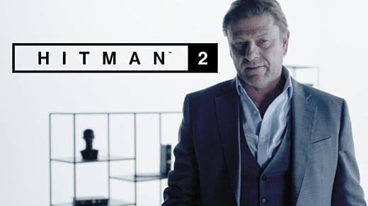 Шон Бин появится в Hitman 2 сегодня