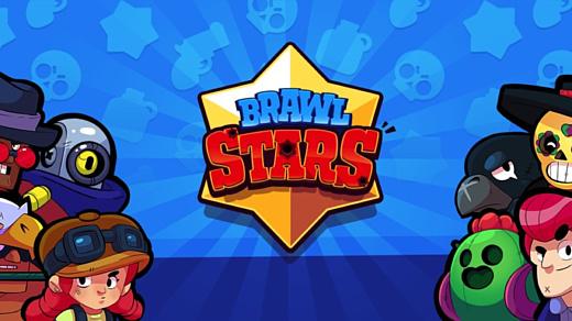 Brawl Stars — новая игра от авторов Clash of Clans