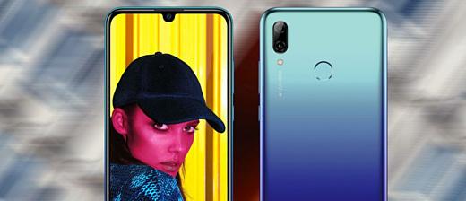 Huawei представила недорогой смартфон P Smart (2019)
