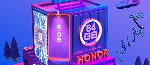 Huawei Honor 8A анонсируют на следующей неделе