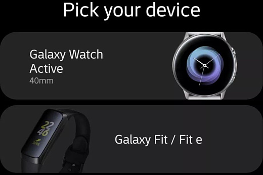 Samsung раньше времени раскрыла информацию о своем новом фитнес-браслете Galaxy Fit