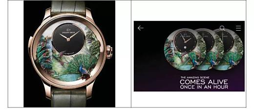 Swatch подала в суд на Samsung из-за циферблатов ее умных часов