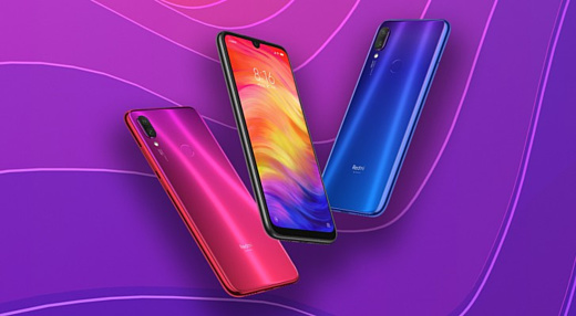Xiaomi Redmi 7 дебютирует в Китае 18 марта