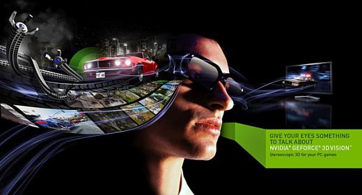 Поддержку Nvidia 3D Vision прекратят в апреле