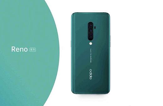 Утечка: промо-фото нового смартфона Oppo Reno