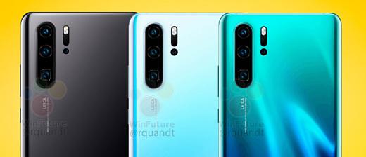 Huawei P30 Pro с Kirin 980 прошел тест Geekbench