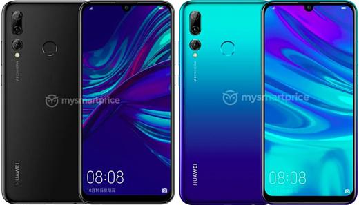 Утечка: фото и характеристики неанонсированного Huawei Enjoy 9S