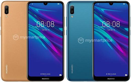 Утечка: рендеры и характеристики Huawei Enjoy 9e