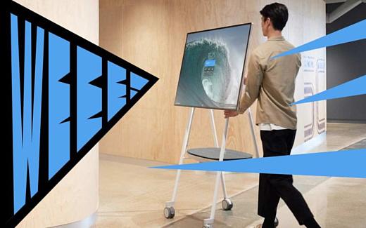 Microsoft показала Surface Hub 2S — огромный компьютер за $12 тысяч