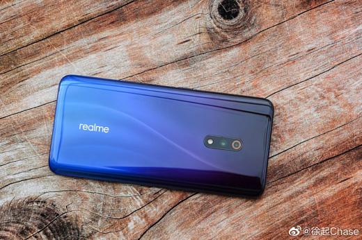 Утечка: официальные рендеры Realme X
