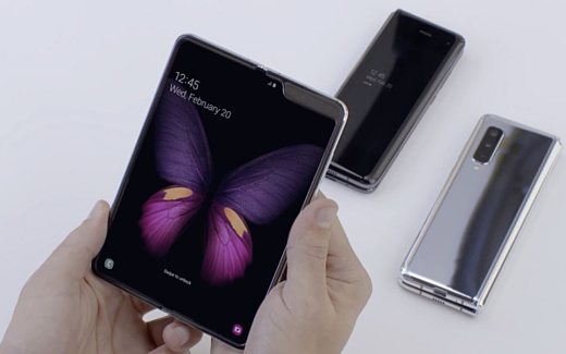 Samsung рассказала о том, как изменит Galaxy Fold