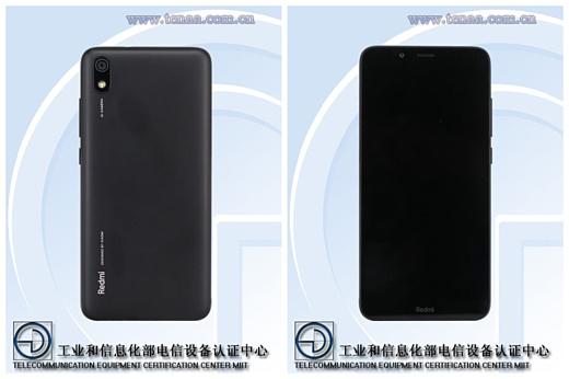 Xiaomi Redmi 7A появился в базе TENAA