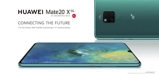 Huawei представила топовый смартфон Mate 20 X (5G)