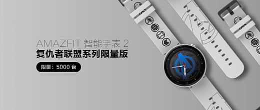 Xiaomi выпустила умные часы Amazfit Smart Watch 2 и Health Watch с функцией ЭКГ