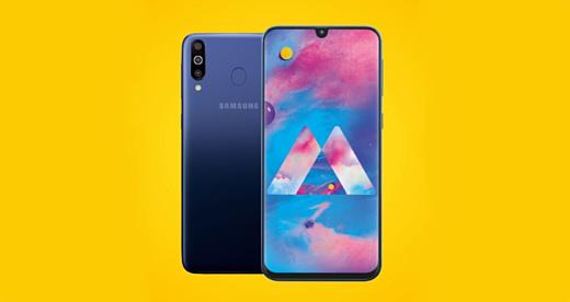 Samsung Galaxy A20s появился в базе данных TENAA