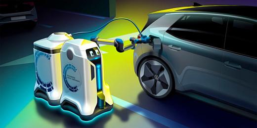 Volkswagen создает робота, который сможет ездить по парковке и заряжать электромобили