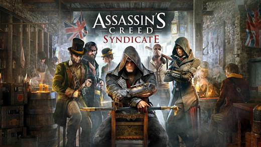 В Epic Games Store будут бесплатно отдавать Assassin's Creed: Syndicate
