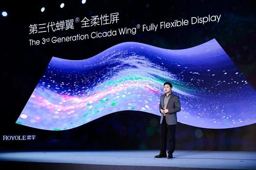 Royole представила Flexpai 2 с гибким экраном нового типа
