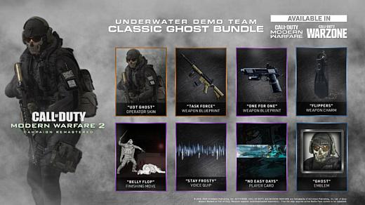 Activision выпустила ремастер кампании Call of Duty: Modern Warfare 2
