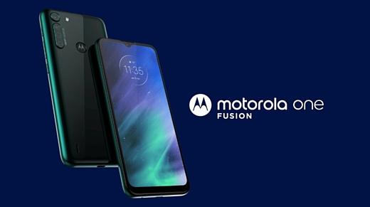 Motorola анонсировала смартфон One Fusion со Snapdragon 710