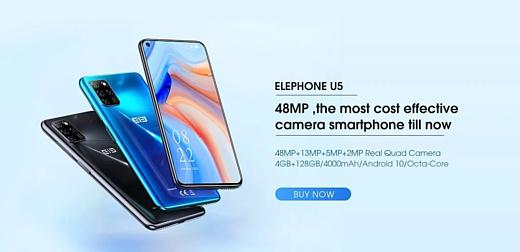 Elephone U5 — 6.4-дюймовый экран, 48 Мп камера и Helio P60 за $160