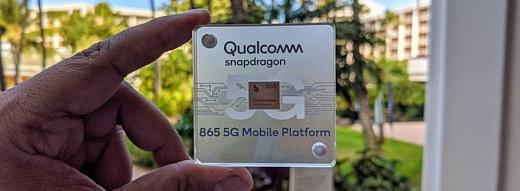 В чипсетах Qualcomm нашли серьезные уязвимости системы безопасности