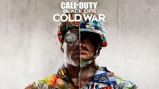 Call of Duty: Black Ops Cold War выйдет 13 ноября