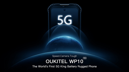 Новый мобильник Oukitel оснастили батареей на 8000 мАч