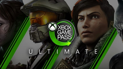 Microsoft запустит свой стриминговый сервис игр на ПК и iOS весной 2021