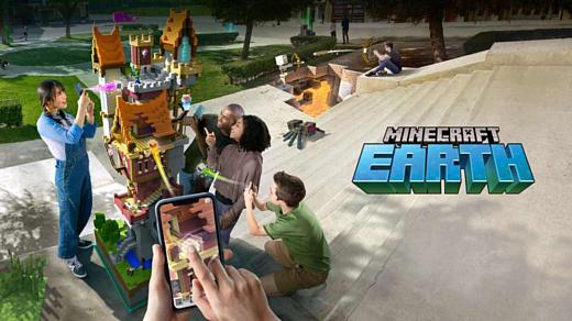 Серверы Minecraft Earth прекратят работу 30 июня