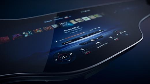Mercedes-Benz продемонстрировала 56-дюймовую приборную панель Hyperscreen