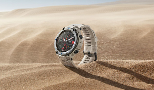 Huami представила новые умные часы Amazfit T-Rex Pro