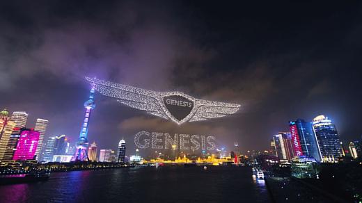 Видео: Genesis установила новый рекорд запущенных в небо дронов — 3281