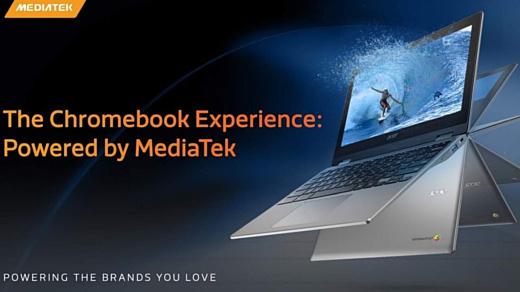На рынке могут появиться «хромбуки» с чипсетами MediaTek и видеокартами Nvidia RTX