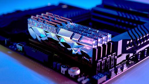 G.Skill представила новые планки памяти Trident Z Royal Elite с частотой до 5333 МГц
