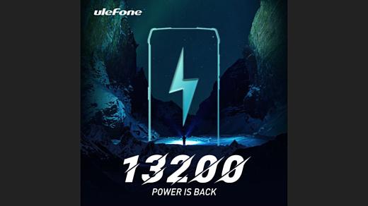 Ulefone готовит к анонсу новый смартфон Power с батареей емкостью 13200 мАч