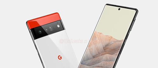 Слух: Pixel 6 получит чипсет Whitechapel, 120-герцовый экран и батарею емкостью 5000 мАч