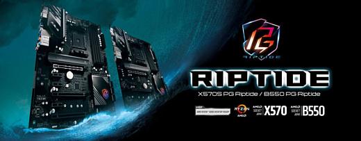 ASRock выпустила материнские платы X570S PG Riptide и B550 PG Riptide