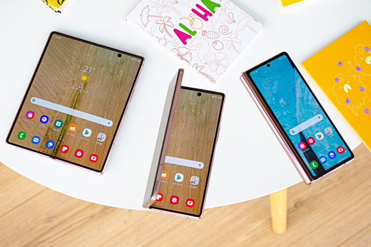 Honor готовится анонсировать собственный гибкий смартфон Magic Fold