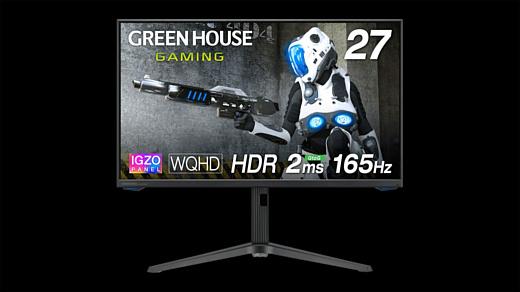 Green House выпустила геймерский 27-дюймовый монитор с IGZO-панелью