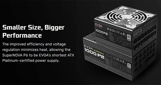 EVGA выпустила новые модульные блоки питания SuperNova P6