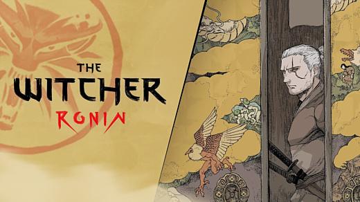 CD Projekt собирает средства на выпуск манги The Witcher: Ronin