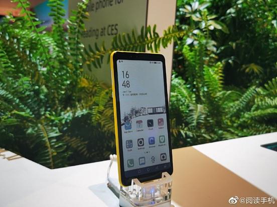 Hisense продемонстрировала смартфон с цветным экраном типа e-ink